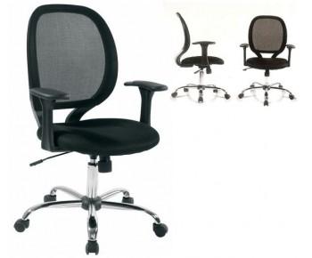 BF2080 Πολυθρόνα Γραφείου Mesh Μαύρο