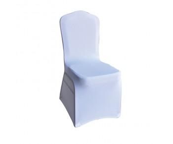 HILTON Καρέκλα Catering - Συνεδρίου με Κάλυμμα Άσπρο Μεταλλική Gold / Pu Cappuccino